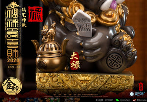 (Preorder) Coreplay Studio Beast Lion Set include Door (五福临门)