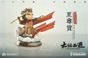 (Backorder) Darksteel Studio A Chinese Odyssey (Monkey God and Zixia Fairy)