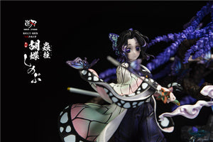 (Backorder) Niren Studio Shinobu Kocho Butterfly Dance