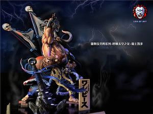 (Preorder) Leo of Sky Studios Kaido Wano - 58 cm @ $660 for bank payment