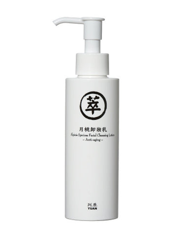 Alpinia Speciosa Facial Cleansing Lotion (Makeup Remover) -Anti aging