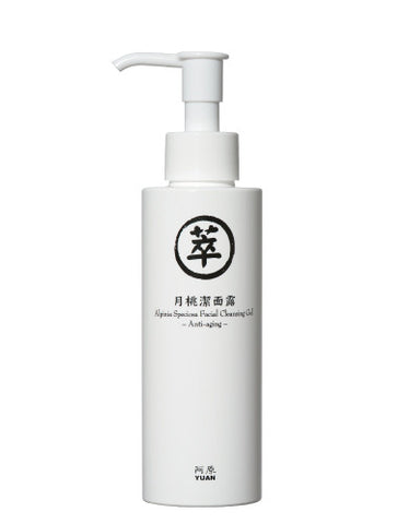 Alpinia Speciosa Facial Cleansing Gel -Anti aging