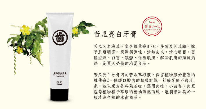 Momordica Toothpaste - Natural Whiteness