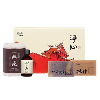 Tranquil mind Box 淨心禮盒