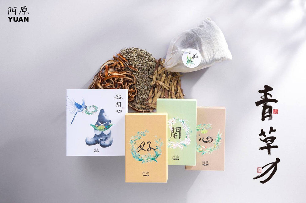 Aroma Herbal Sachets-Buy 1 Get 1 Free