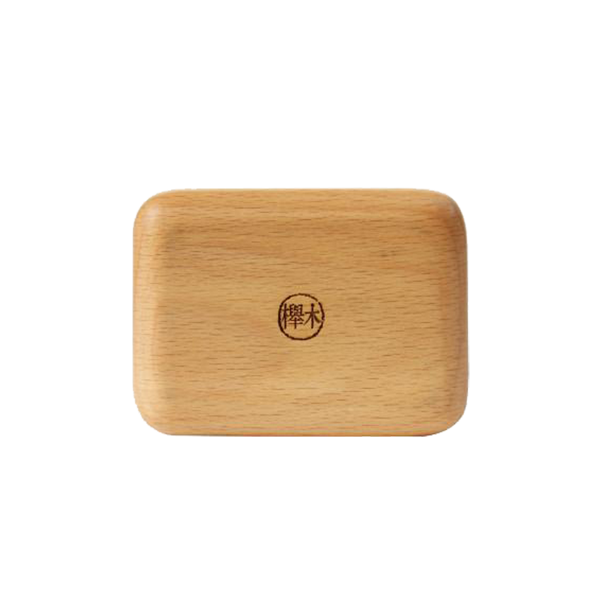 Travel Soap Dish - Beechwood