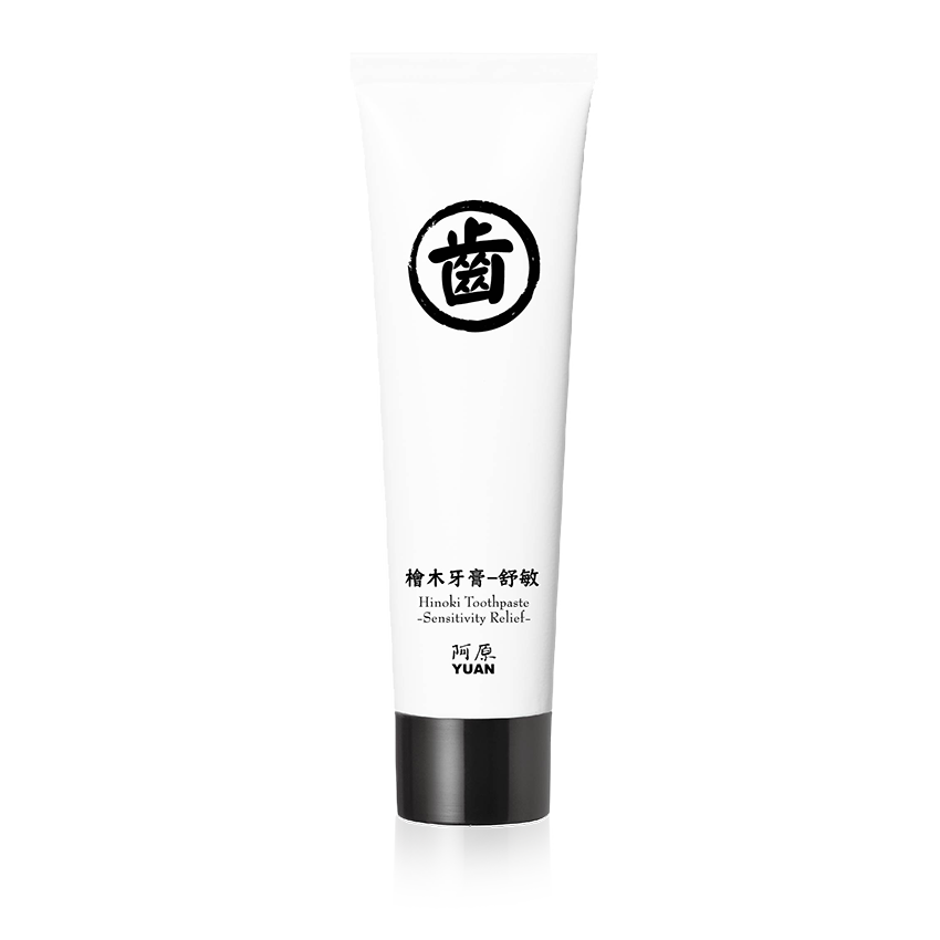 Hinoki Toothpaste - Sensitivity Relief (40% off, expire day on 09 Aug 2019 )