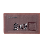 Heartleaf Houttuynia Soap