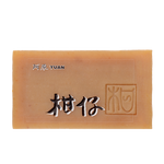 Mandarin Orange Soap