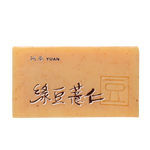 Mung Bean & Job's Tears Soap