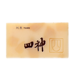 Sishen Chinese Herb Soap