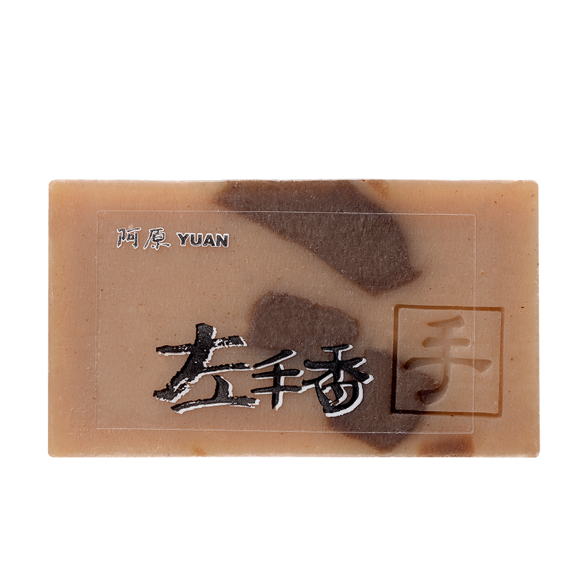 Wild Patchouli Soap