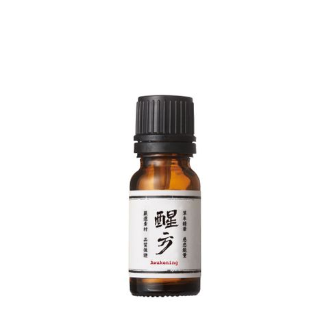 Awakening Essential Oil