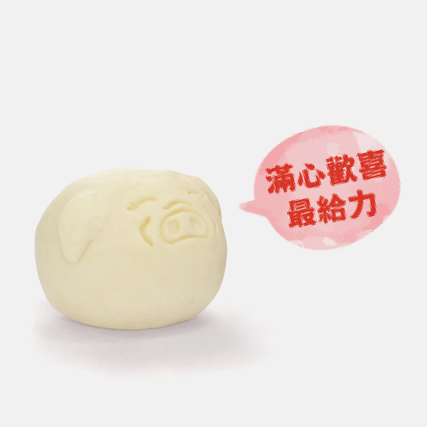 2019 CNY Gift Set 诸事圆满礼盒 (Expired date of product on 8 Dec. 2020)