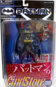 BATMAN Series 1 Original Series Action Figures Yamato (Sub-Standard Packaging)