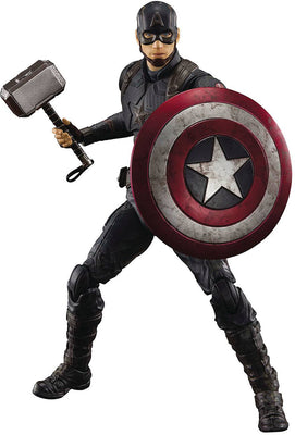 Avengers Endgame 6 Inch Action Figure S.H. Figuarts - Final Battle Captain America