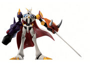 Digimon Adventure Ichiban 7 Inch Static Figure - Omnimon