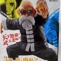 Dragonball 7 Inch Static Figure Ichiban Strong Chains - Master Roshi