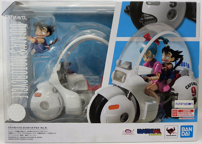 Dragonball 6 Inch Action Figure S.H. Figuarts - Bylmas Cycle Hoipoi Capsule No. 9