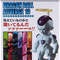 Dragonball Super Adverge 2 Inch Mini Figure Series 10 - Final Form Frieza