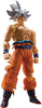 Dragonball Super 6 Inch Action Figure S.H. Figuarts - Ultra Instinct Goku
