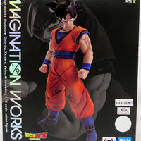 Dragonball Z 8 Inch Action Figure Imagination Works - Son Goku