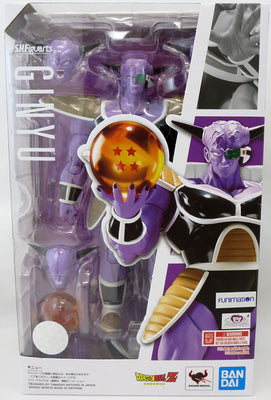 Dragonball Z 6 Inch Action Figure S.H. Figuarts - Captain Ginyu