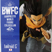 Dragonball Z 6 Inch Static Figure Wolrd Colosseum - Android 17 V3