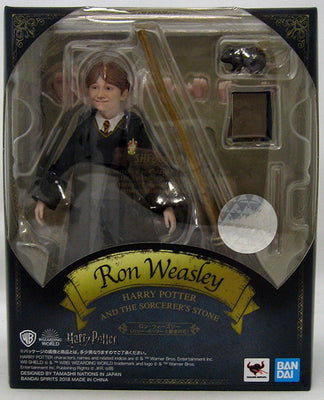 Harry Potter Sorcerers Stone 5 Inch Action Figure S.H. Figuarts - Ron Weasley