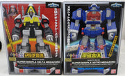 Power Rangers In Space 7 Inch Action Figure Super Mini Pla Series - Astro Megazord & Delta Megazord Set