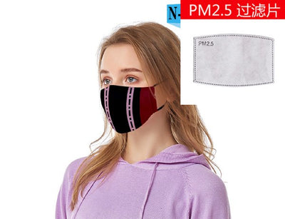 Reusable Washable Face Mask Demon Slayer Kimetsu No Yaiba Adult Size Mask - Demon Slayer #3