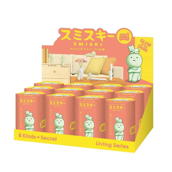 Smiski Glow In The Dark Living Room Series- One Individual Mystery Random Figurine Collect all 6!