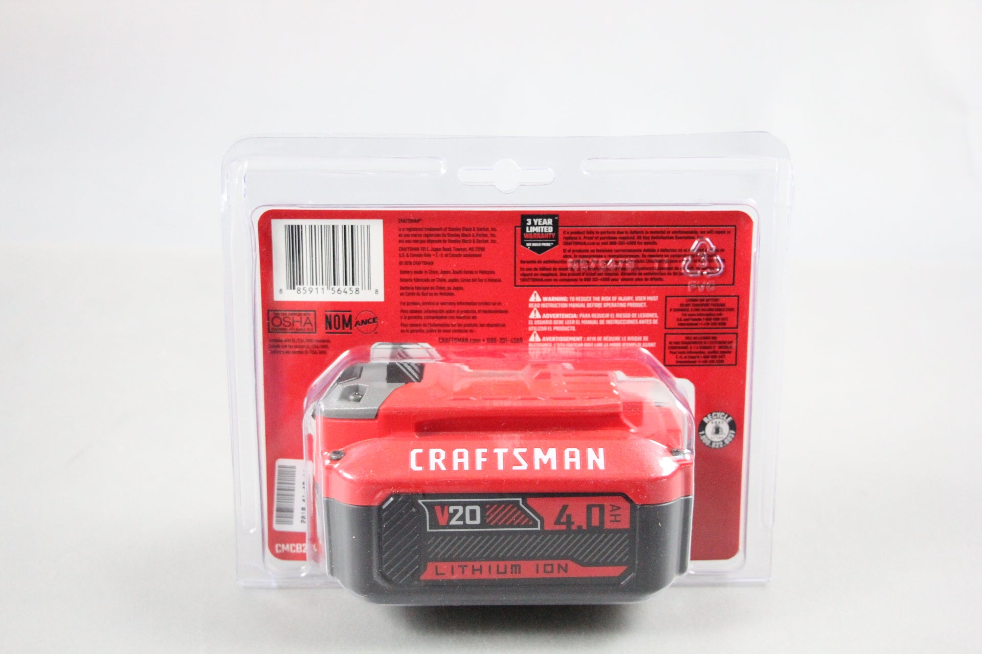 Craftsman CMCB204 20V 4.0Ah Lithium-Ion Battery *NEW*