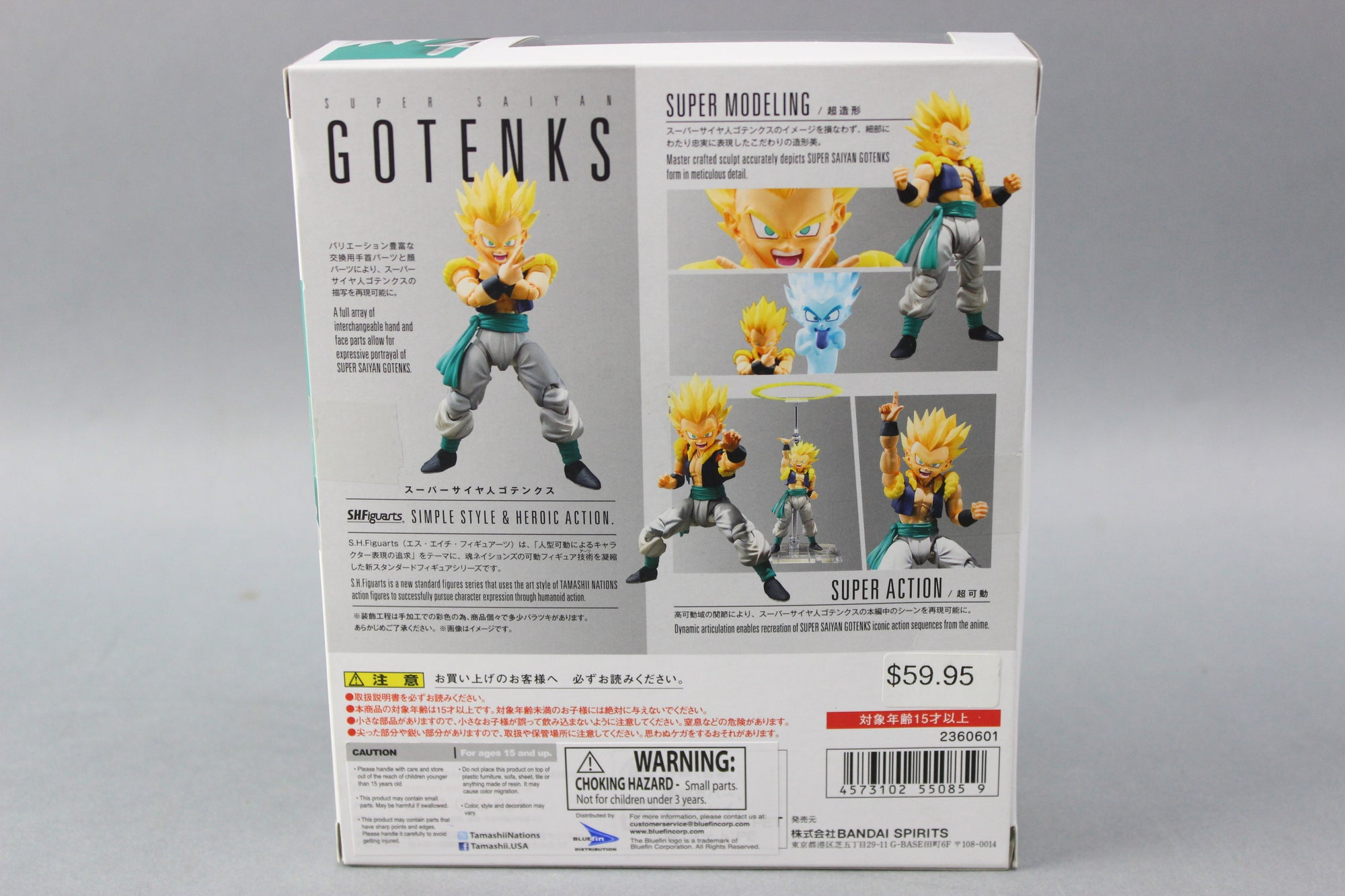 NEW Bandai S.H Figuarts Dragon Ball Z Super Saiyan Gotenks Action Figure -Sealed