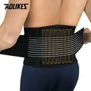 AOLIKES 1PCS Lumbar Support Waist/ Back Pain