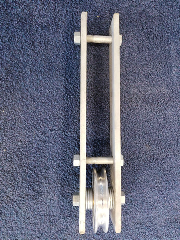 560C Pulley
