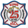 DCFD Engine 25 Congress Heights Patch