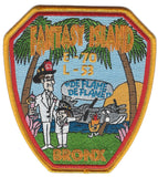 "New York City E-70 L-53 BRONX ""FANTASY ISLAND"" Patch"