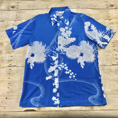Deadstock Vintage 1980s Liberty House Blue Hawaiian Shirt Made in Hawaii Mens Size Small