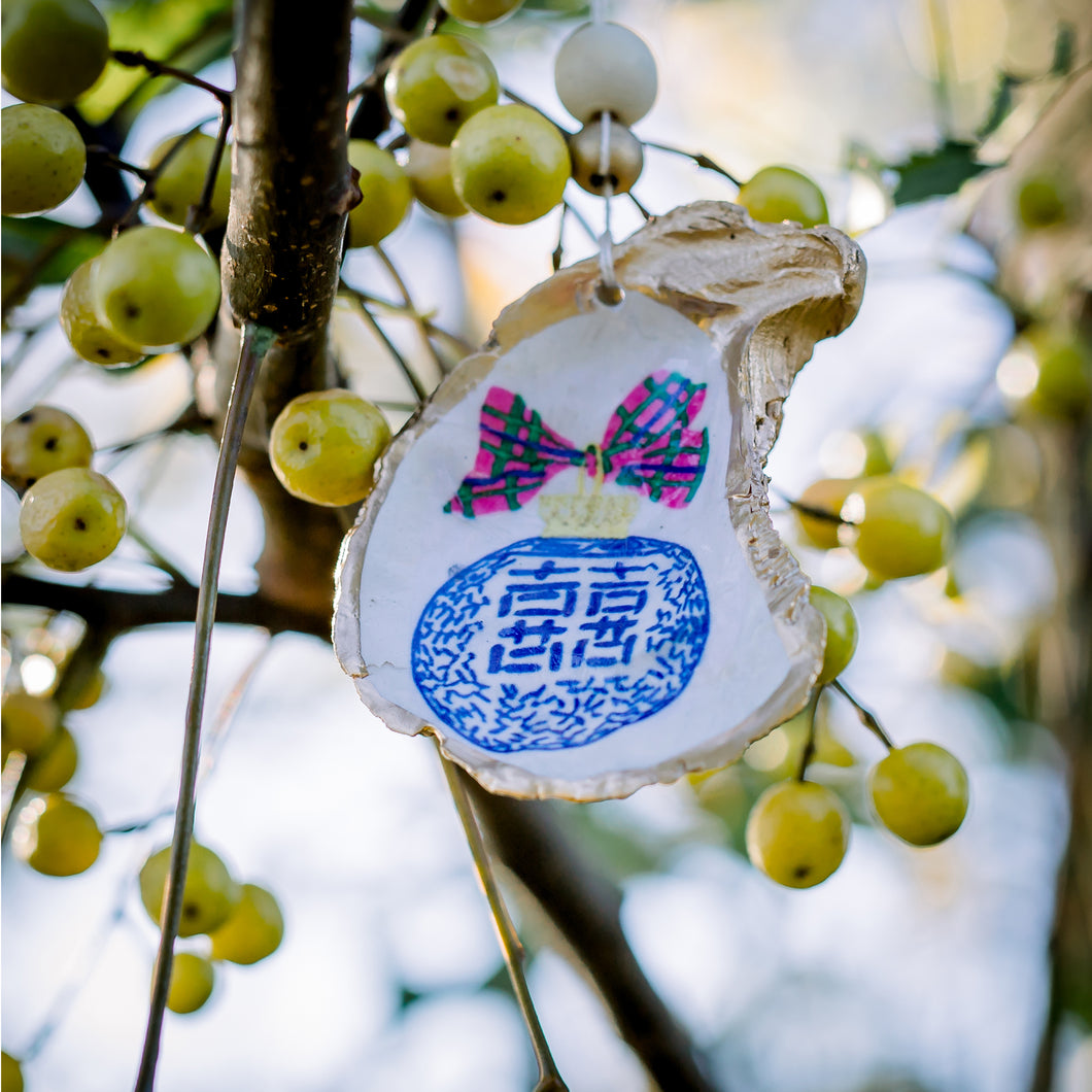 Double Happy Chinoiserie Ball – Oyster Ornament