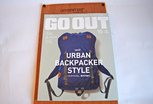 Discovery of the GO OUT Magazine