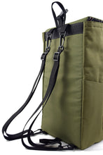 Load image into Gallery viewer, Woodsack Slim Backpack | OLIVE