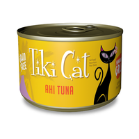 Tiki Cat Hawaiian Grill (Ahi Tuna) Canned Cat Food