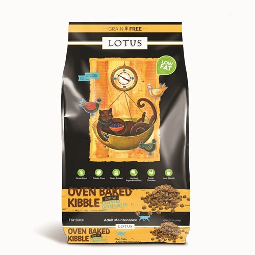 Lotus Low-Fat Chicken Recipe Dry Cat Food