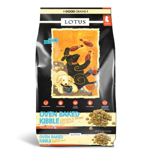 Lotus Wholesome Puppy Dry Dog Food