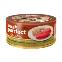 Iams Purrfect Delicacies Flaked Chicken and Tuna Canned Cat Food