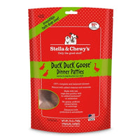 Stella & Chewy's Freeze-Dried Duck Duck Goose Dinner for Dogs