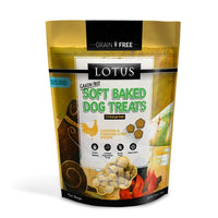 Lotus Wholesome Chicken Recipe Soft Baked Dog Treats