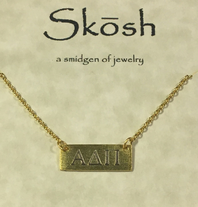 ♦️Alpha Delta Pi-Sorority Bar Necklace-Gold