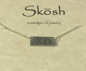 Chi Omega-Sorority Bar Necklace-Silver